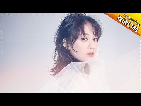 2017湖南衛視跨年演唱會——上星20周年