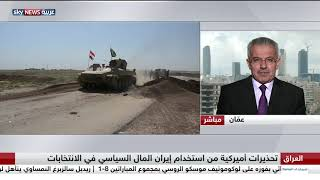 Sky News Arabia HD 2018 03 16