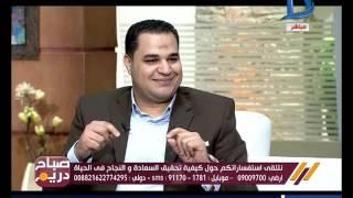صباح دريم | دكتور أحمد هارون: طاقة الشكر تشفي الأمراض