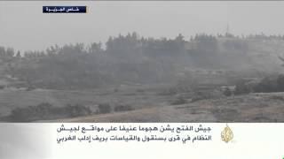 جيش الفتح يشن هجوما عنيفا على مواقع لجيش النظام