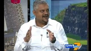 Ayubowan Suba Dawasak 2020-02-12 | Rupavahini Thumbnail