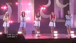 160327 [Viewable] Red Velvet (레드벨벳)-One Of These Nights (7월7일) @ Open Concert