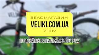 Обзор велосипеда Formula Dakar DD (2018)