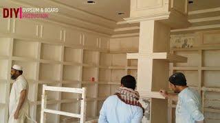 Interior gypsum decoration complete shop | interior design & decoration | DIY GYPSUM & GYPSUM BOARD