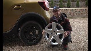 Новый Renault Sandero Stepway: Эмоциональный Тест