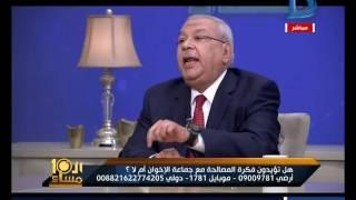 د. سعد الدين إبراهيم يهدد بانسحابه من العاشرة بعد اتهام المحامي سمير صبري له بالتواطئ مع الإخوان