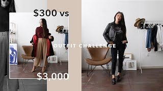 $300 vs $3,000 Outfit Challenge??!!!