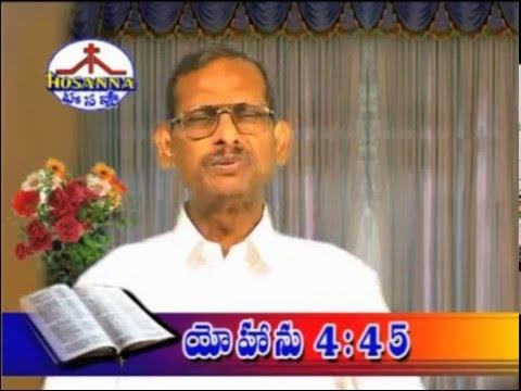 """""""Easter"""" Special Message by Bro. Yesanna, Hosanna Ministries"""