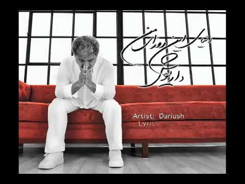 Dariush: Donyaye In Roozaye Man (Album Teaser)