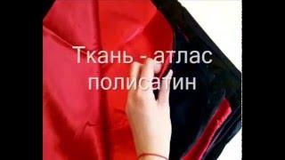 Постельное белье Атлас черно красный(, 2016-02-09T13:06:06.000Z)
