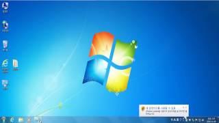 윈도우7 업데이트 해결법