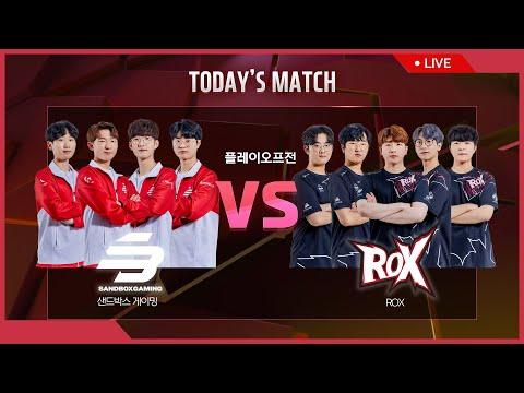 팀전 플레이오프전 & 개인전 결승전 05.08|SB vs. ROX|2021 신한은행 Hey Young 카트라이더 리그 시즌1