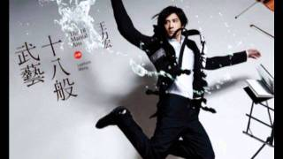 Leehom Wang All The Things You Never Knew (Instrumental)