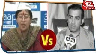 दिल्ली के दंगल में कौन अनाड़ी, कौन खिलाड़ी? | Rajtilak Anjana Om Kashyap के साथ