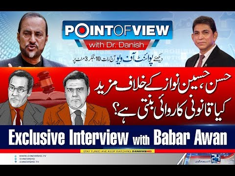 Exclusive talk with Babar Awan | Point of View | 19 October 2017 | 24 News HD