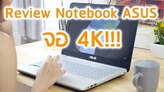 review ASUS N552VX  Hi-End  4K Ultra HD