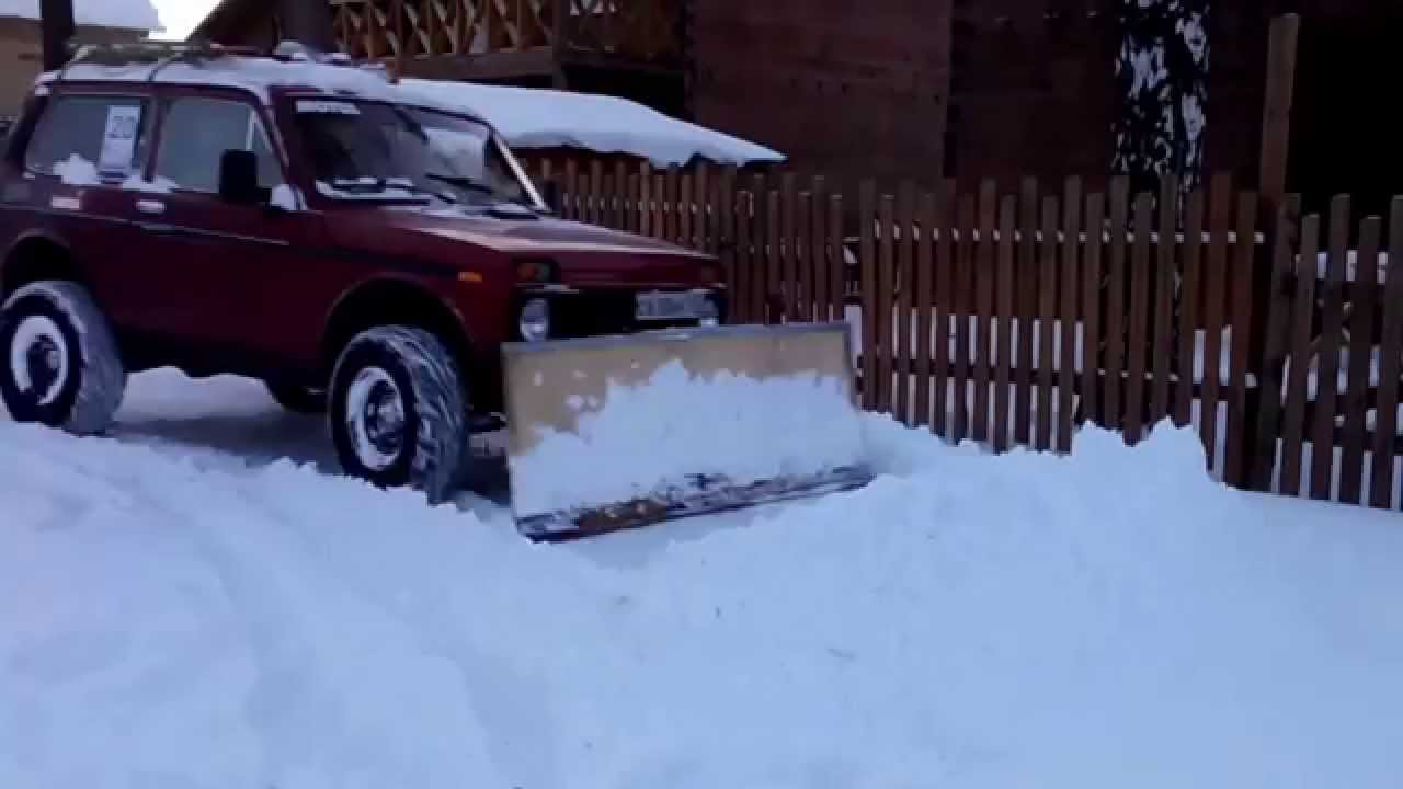 Отвал для снега нива своими руками
