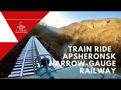 Train Ride 4K -Апшеронская узкоколейная железная дорога / Apsheronsk Narrow-gauge Railway [04.01.20]