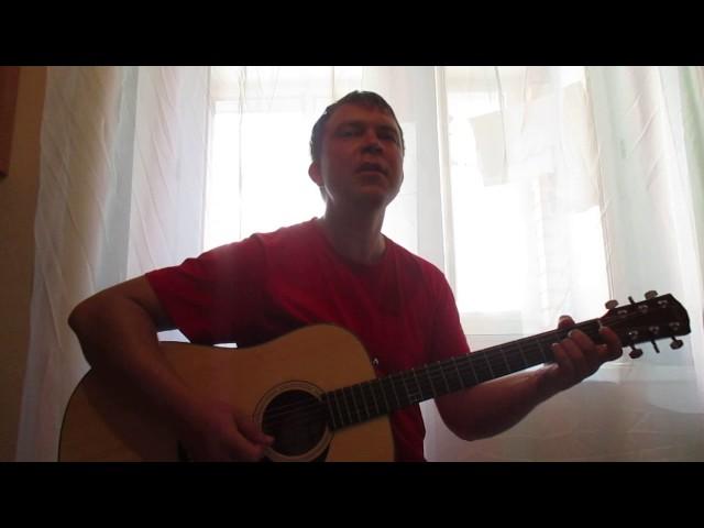 Unforgiven acoustic cover