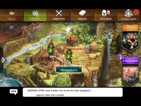 Как    Взломать   на   Кристаллы    и   на   бесконечный   Эликсир    Dungeon Hunter 4