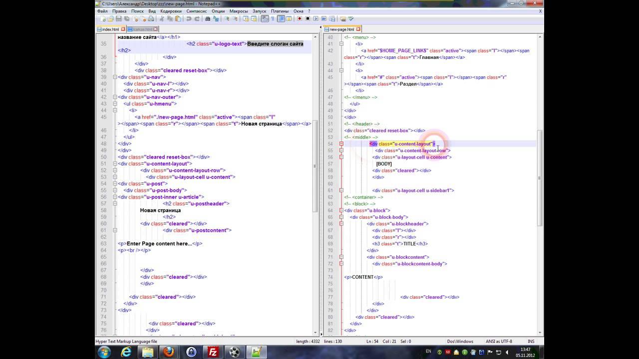 Сделать бесплатный сайт с ucoz 6235 создание сайтов цифровой технике