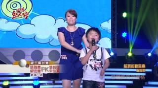 104.05.03 超級紅人榜 張雅惠+柳宏霖─船頂的歐里桑(詹雅雯)