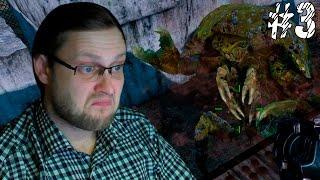 Fallout 4 Прохождение  ИЗУЧАЕМ МЕСТНОСТЬ  3