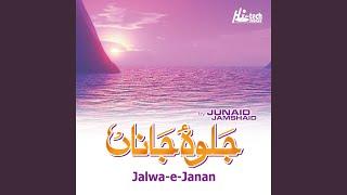 Jalwa-E-Janan