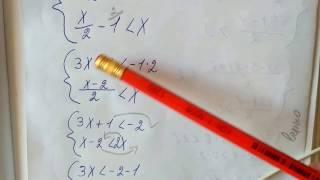 891 (б) Алгебра 8 класс. Решение Неравенств