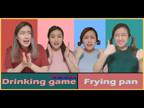 """[ENG] Exo also played """"Frying pan game""""   Team building activity   Drinking game  """