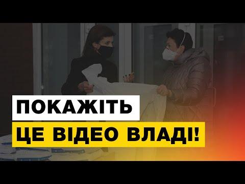 Марина Порошенко передала захисні костюми та противірусні окуляри у 12-ту лікарню Києва