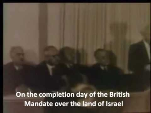 Declaration of Independence of the State of Israel (English subtitles)