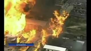 У Ріо-де-Жанейро горить паливний склад