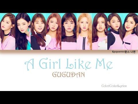 GUGUDAN 구구단  A Girl Like Me 나 같은 애 Lyrics HanRomEng Color Coded