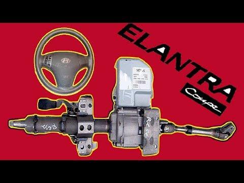 !!!ELANTRA HD!!! Лечим стук, дребезг в рулевой колонке электроусилителя руля.