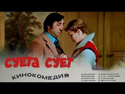 видео на польском с русскими субтитрами