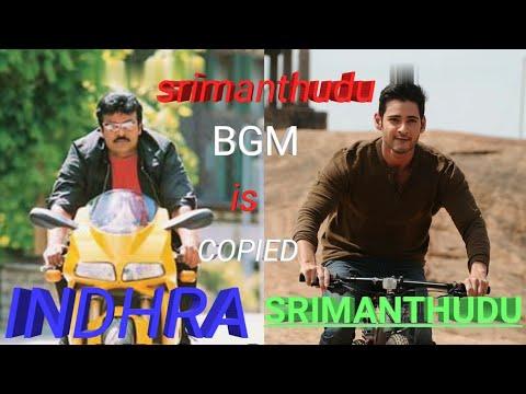 SRIMANTHUDU BGM IS COPIED MUST WATCH