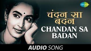 Chandan Sa Badan - Mukesh - Saraswatichandra [1968]