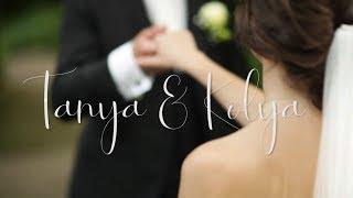 Hochzeitsvideo Tanya & Kolya /Stuttgart Russische Hochzeit