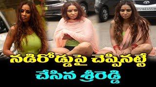Sri Reddy hulchul In Public   Protest At Film C...