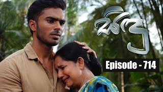 Sidu | Episode 714 02nd May 2019 Thumbnail