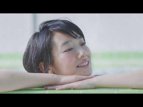 アサヒ おいしい水 富士山 「銭湯」篇 - 波瑠/片桐はいり - ♪ 波瑠(15sec)