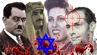 شاهد..10 علماء عرب اغتالتهم إسرائيل