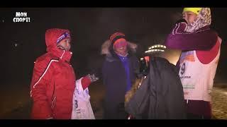 Открытый чемпионат и первенство г.Якутска по лыжным гонкам «Вечерние огни Туймаады».