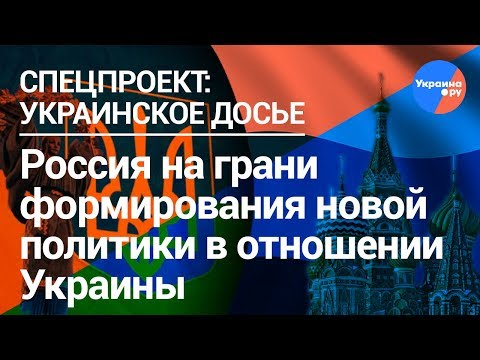 Украина с Россией находится в стадии Российско-Грузинских отношений 2007 года
