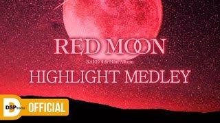 KARD 4th Mini Album 'RED MOON' _ HIGHLIGHT MEDLEY