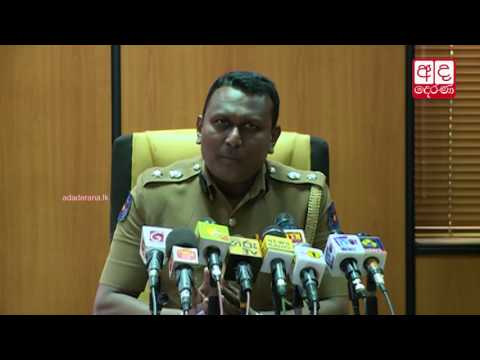 Two arrested in connection to Jaffna shooting that claimed life of cop