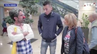 Победить рак и лечить детей смехом  Как палестинец исполнил свою мечту  в Израиле