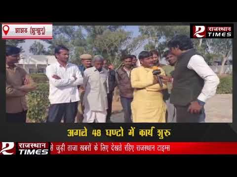 #झाझड से #रामस्वरूप_सैनी एक #कार्यकर्ता रूपी #सरपँच || Rajasthan Times ||