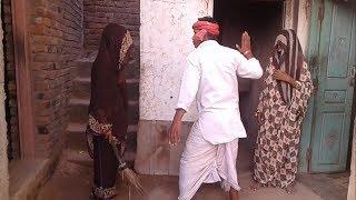 કચરો નાખવાના કારણે બે પાડોશીયો વચ્ચે થયો ઝઘડો Gujarati Comedy Video 2017